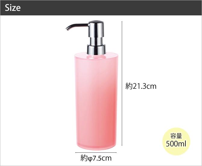 キャンドルカラー ピンク系 丸型 大 3点セット