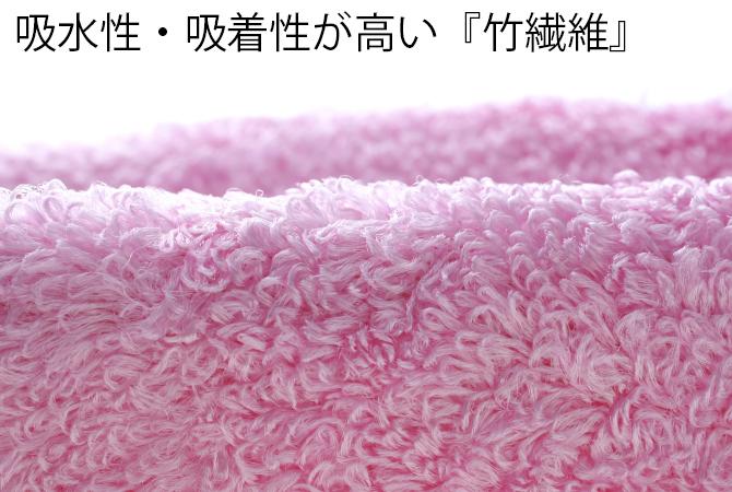 竹繊維クロス3色組