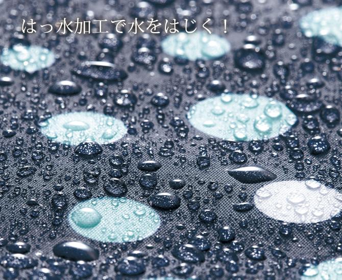 雨の日ストール