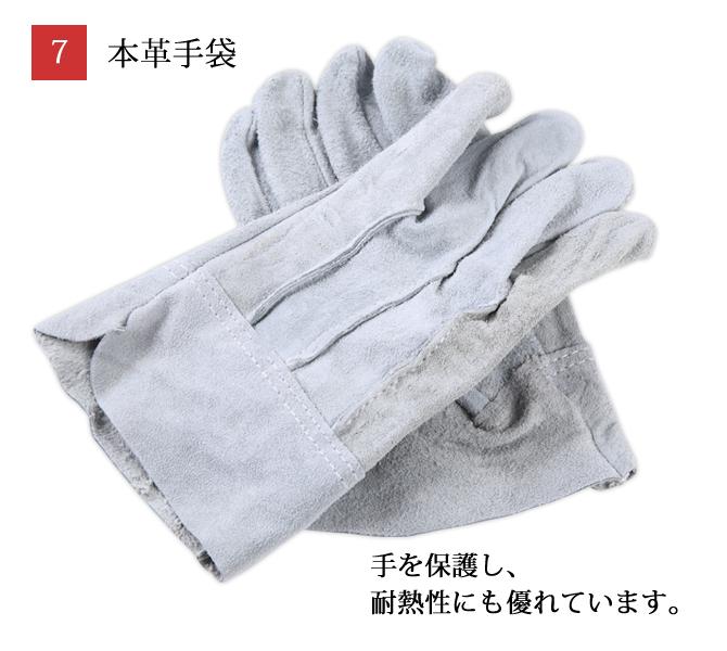 地震・豪雨避難セット7