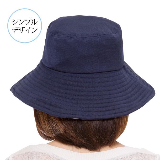 cool 折りたためるUV日よけ帽子 ネイビー×ボーダー