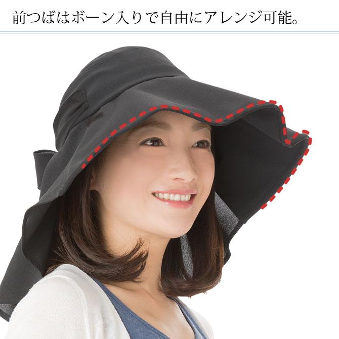 遮熱エレガント つば広帽子 ブラック