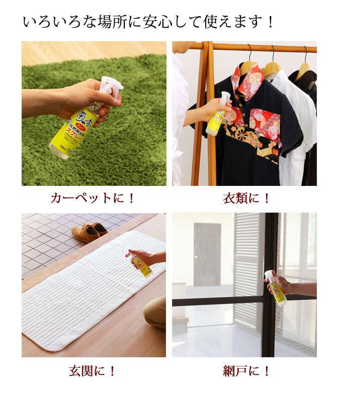 菊の香り 天然除虫菊スプレー 180ml