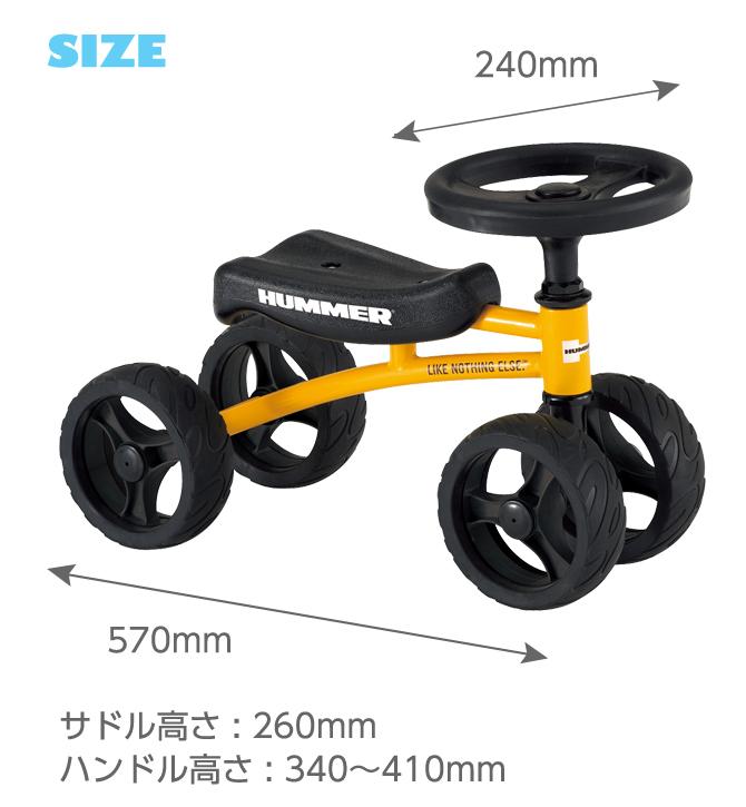 バギーバイク