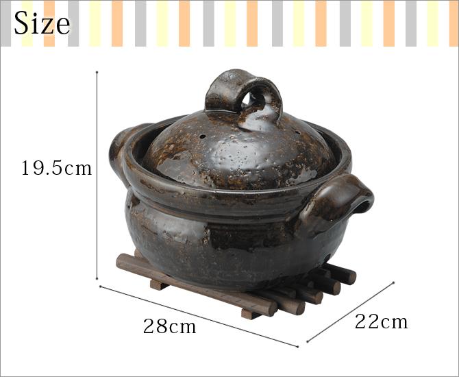 黒飴釉ご飯鍋 3合用 G5-3503