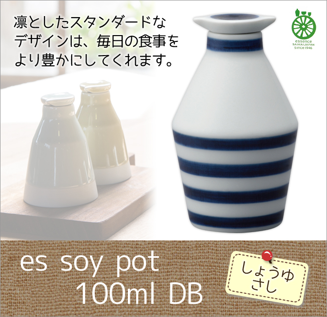 es soy pot 100ml DB