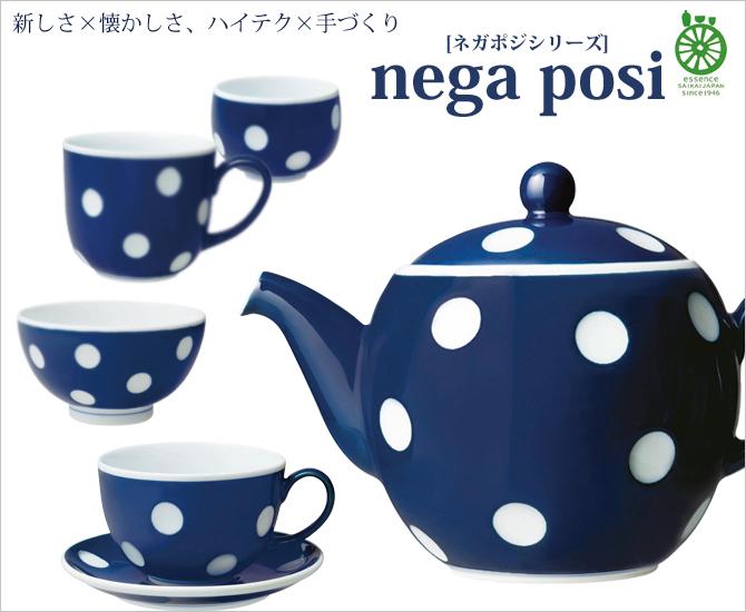 essence studio line ネガ マグカップ