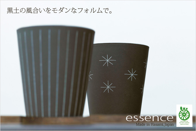 esカップ 2個セット 通販 雑貨