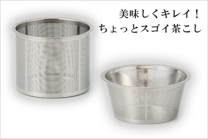花紋 茶托付茶器揃 B04-50987