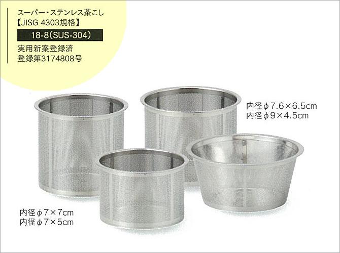 クレスポ Y SSポット ガラス B05-73587
