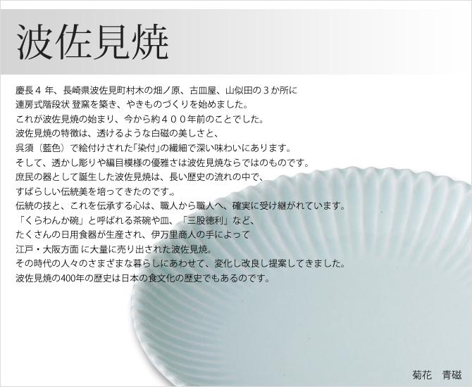 ダックスフンド箸置 F07-41943