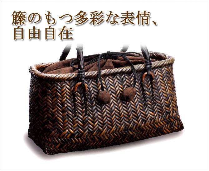 籐 網代編みファッション バッグ