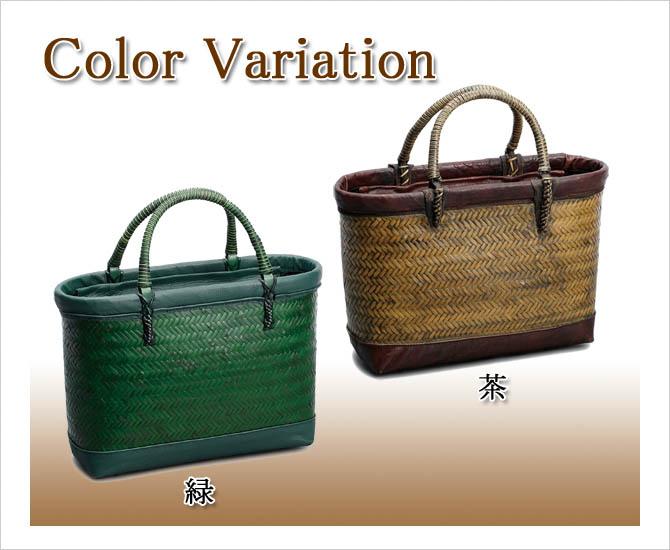 竹 横網代編みバッグ 【緑】