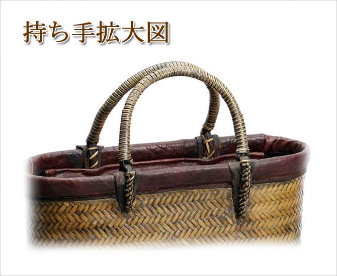 竹 横網代編みバッグ 【赤】