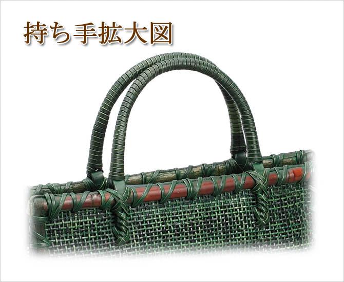 籐 四ツ目編みバッグ 【緑】