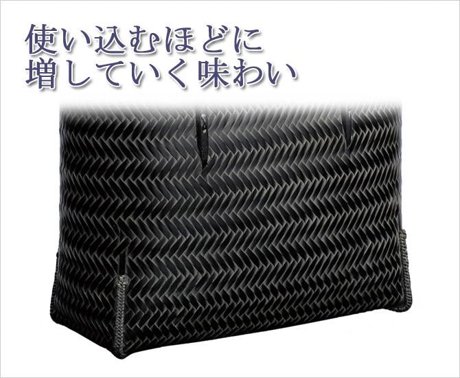 網代バッグ L/竹手【黒】