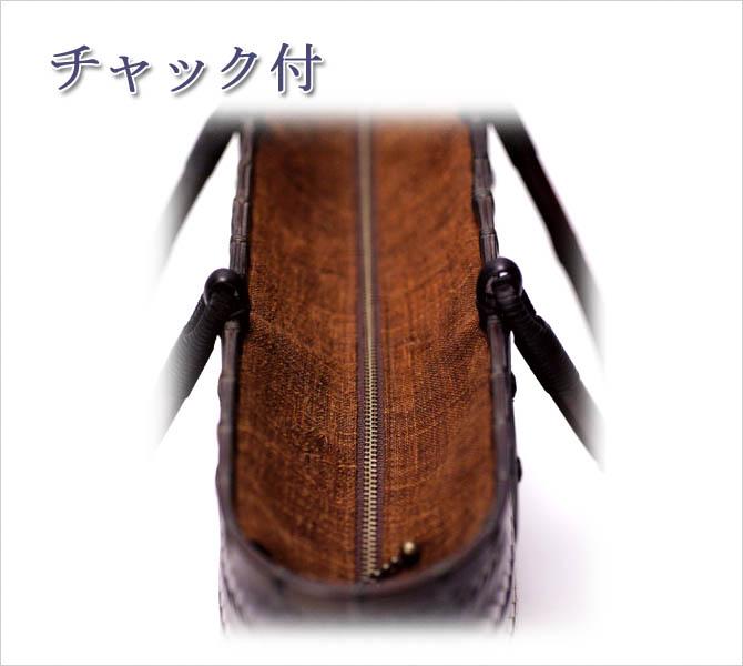 網代バッグ A-4/竹手【茶】