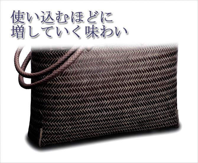 網代ショルダーバッグ【茶】