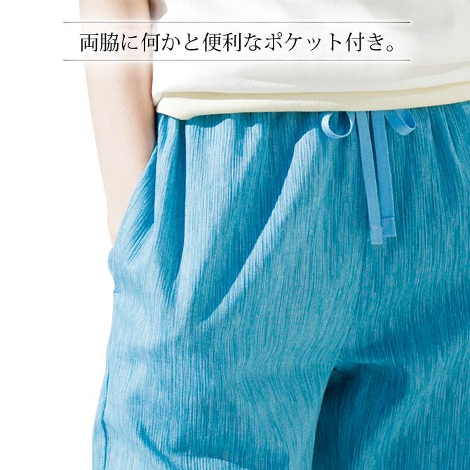 高島ちぢみポケット付ゆったりステテコ(女性用)
