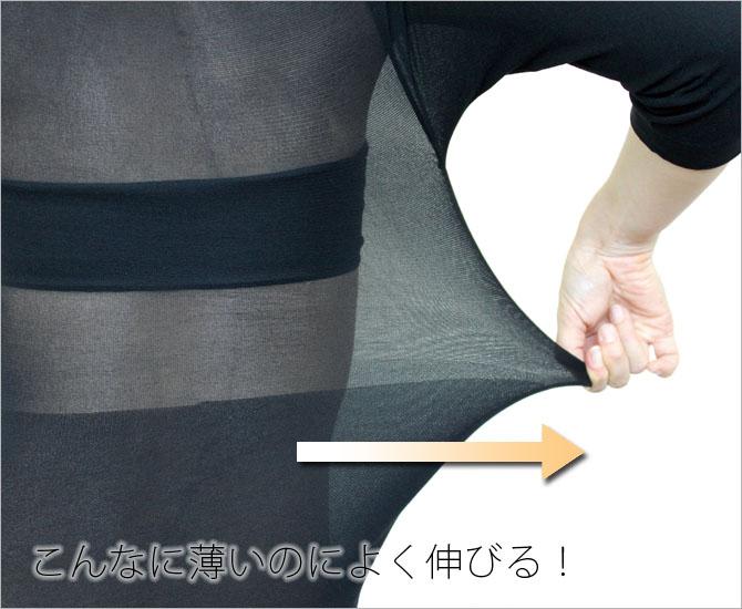 薄手シームレス半袖インナー