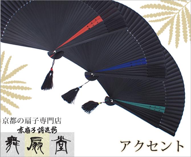 アクセント モダンツートン 赤V22001-HN