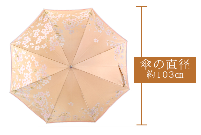 花柄 絵おり 桜 ベージュ 01658118