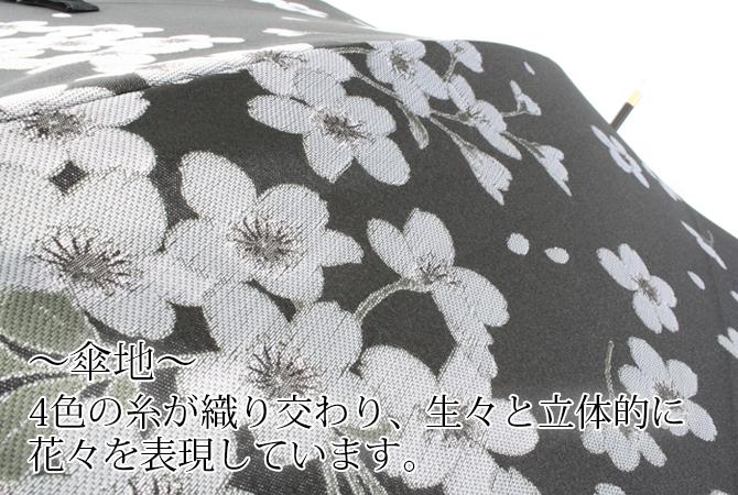 花柄 絵おり 桜 黒 01658124