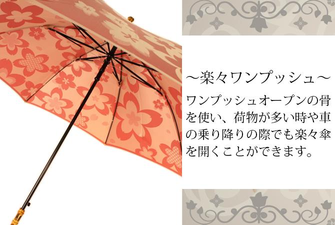 kirie 桜 ピンク
