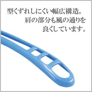 スルット快乾ハンガー5本組