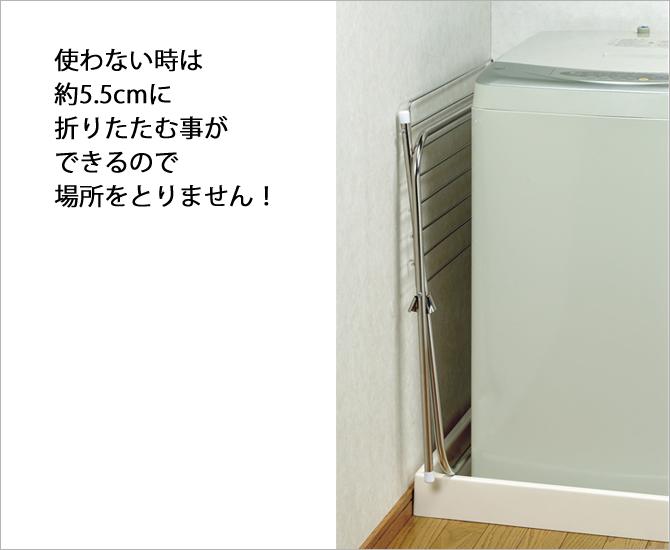 テーブルハンガー 大 A-75078