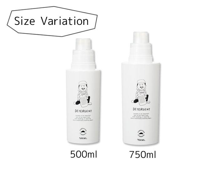 ランドリーショップ 特大 白 洗剤 漂白剤 柔軟剤 おしゃれ着用 4点セット