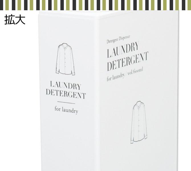 BOOKs ハンドブック 白 洗剤 漂白剤 柔軟剤 おしゃれ着用 4点セット