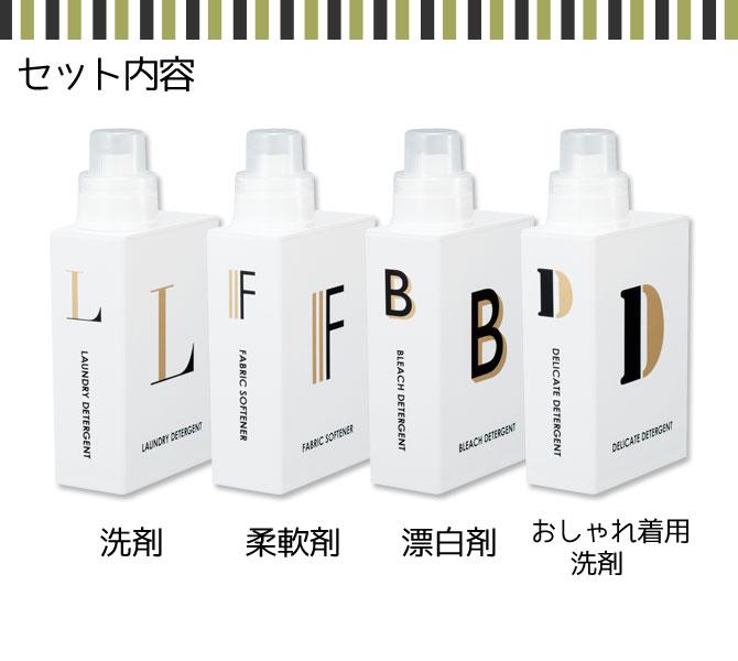 BOOKs タイポグラフィ 白 洗剤 漂白剤 柔軟剤 おしゃれ着用 4点セット