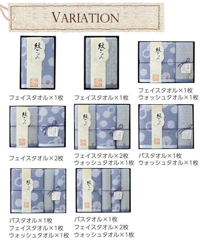 紋ごのみ M-66300
