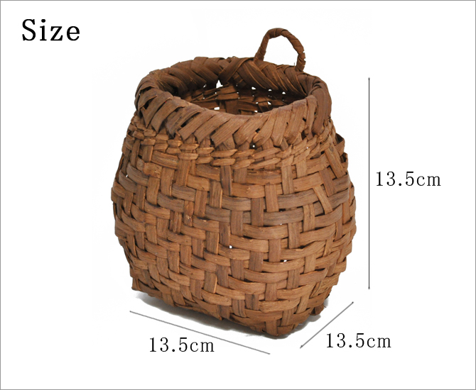 WG flower basket C 91477