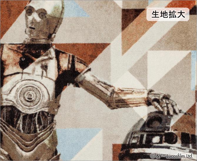 スターウォーズ ラグ R2-D2&C-3PO 95×130