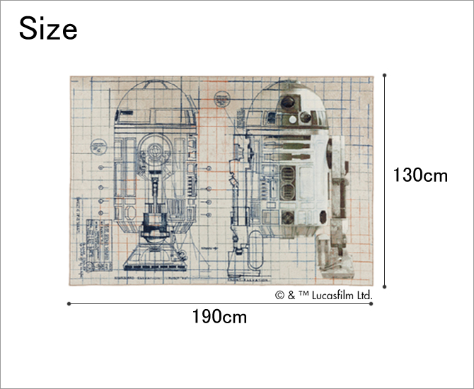 スターウォーズ ラグ R2-D2 130×190