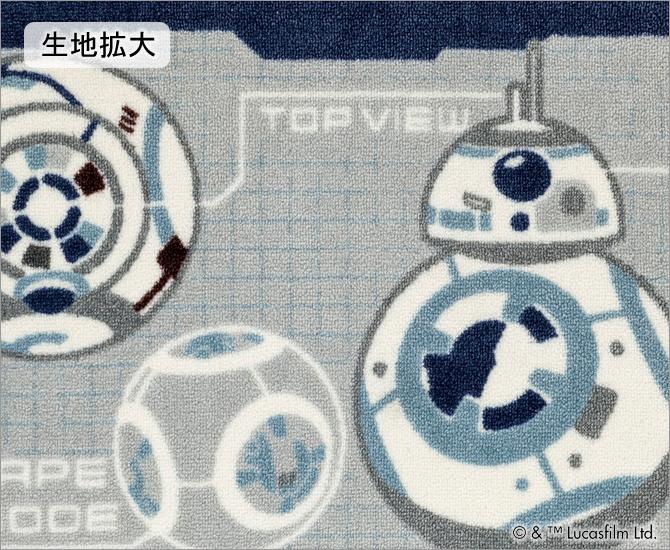 スターウォーズ キッチンマット BB-8 45×120