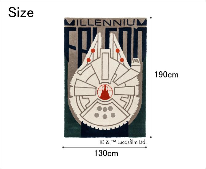 スターウォーズ ラグ MILLENNIUM FALCON 130×190