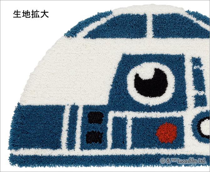 スターウォーズ マット R2-D2 HEAD 40×70
