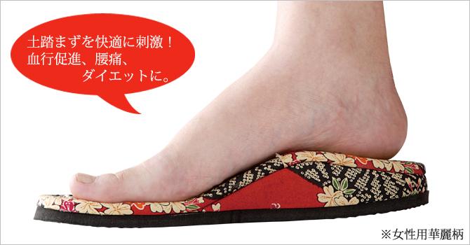 伝統職人手作りの技 京彩民芸足裏指圧縄スリッパ(内履用) 女性用 華麗柄