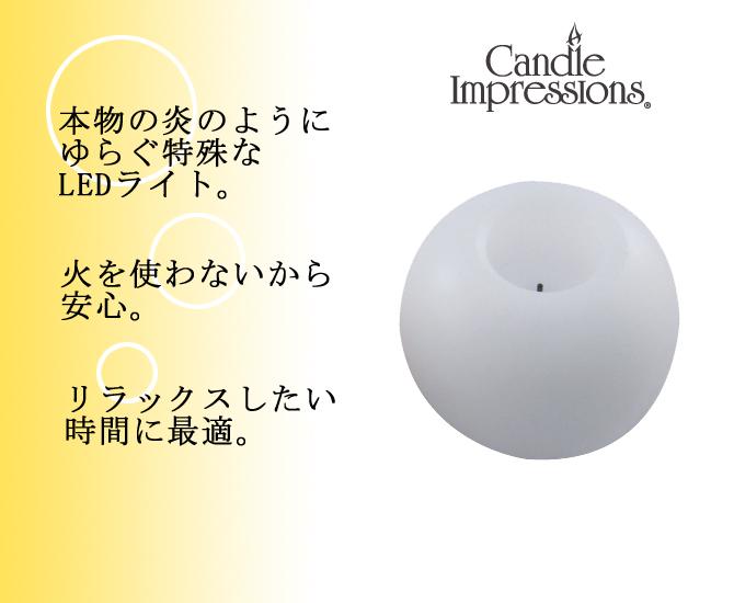 CG30101-WH200-2
