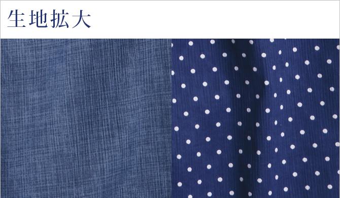 高島ちぢみ ポケット付ゆったりステテコ【男性用】