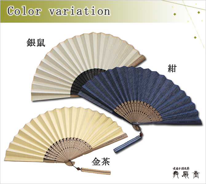 ふすま紙扇子 和楽 扇子袋セット 紺 Y40302-52