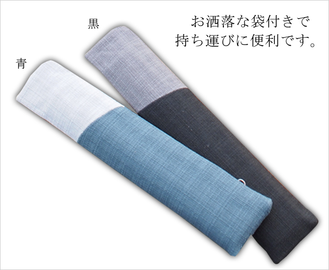 風神雷神淡唐木 扇子袋セット 黒 Y21202-42