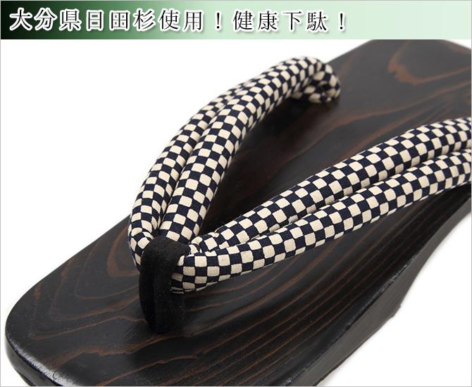日田杉天然木角型下駄 男性用 博多紋