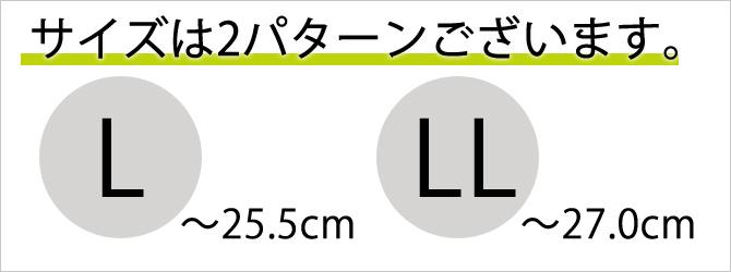日田 杉 下駄 メンズ