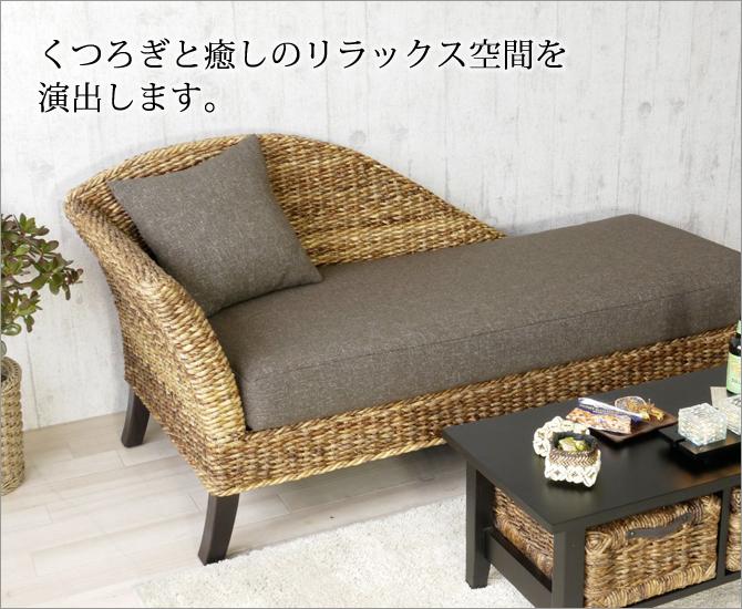 Banana leafシリーズ バナナリーフカウチソファ C148-3AT