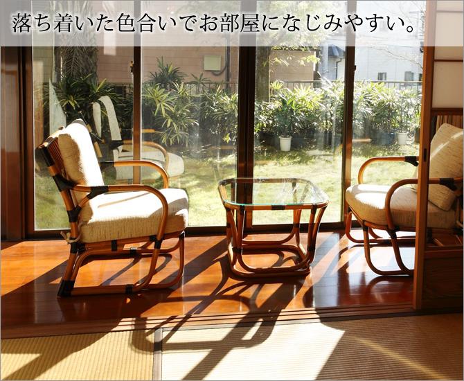 Handmadeシリーズ ラタンパーソナルチェア C200CBH