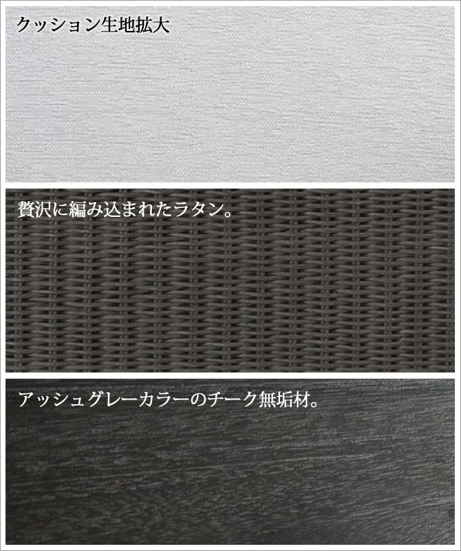 Breezeシリーズ 1P ソファ C126-1GYW